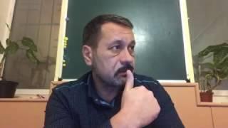 Школа астрологии. Презентация Прикладной Астрологии и 1 курса