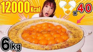 【大食い】卵40個!生クリーム3箱使用のライスカルボナーラがこってり濃厚で美味しすぎ[レモンピール カルピスソーダ]6kg [10人前]12000kcal【木下ゆうか】