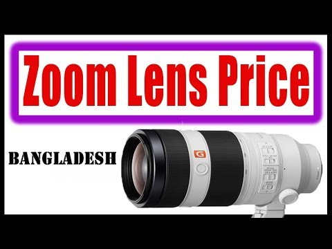 Zoom Lens Price in Bangladesh 2018,  Why are some lenses white color?  #Photo Vision