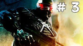 Прохождение игры Crysis 2 ► # 3