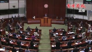 【商報直播】立法會施政報告答問大會 (2018年10月11日)