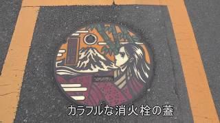 第7回東海道( 三島宿~吉原宿)
