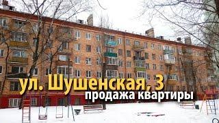 видео Продажа квартир  в Бабушкинском районе в Москве — купить квартиру