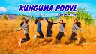 Kunguma Poove | Kerala girls | Cover Song | Tamil Dancing Queens