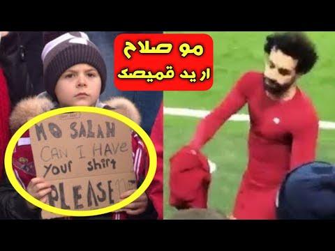 Photo of اذا كنت تكره كرة القدم لا تشاهد هذا الفيديو | وبكل تأكيد سوف تغير رأيك..!! – الرياضة