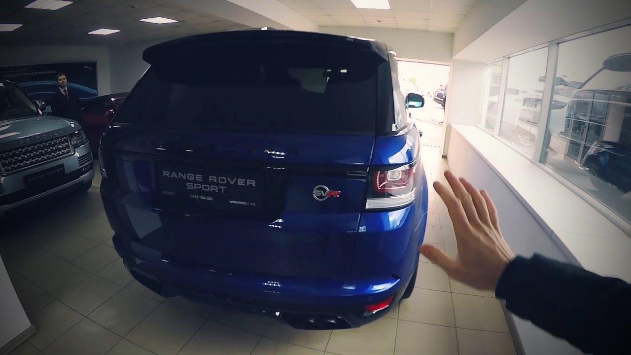 Как Land Rоver  НЕ СМОГ продать мне Land Rover. Фэйл года.