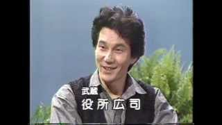 宮本武蔵(84年、役所広司&中康次インタビュー)・予告編 役所広司 検索動画 14