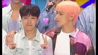 VHOPE ANALYSIS. Subtle touches and NOT SO SUBTLE stares.
