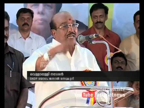 Vellappally natesan response about his case resgisterd by kerala police