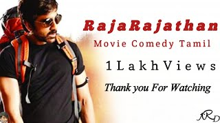 Raja Rajatha / Ravi teja /  Comedy Video Part 3 / NRD Film Entertainment