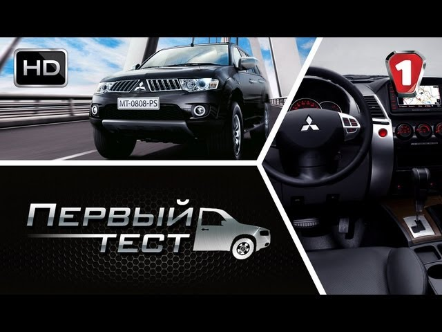 "Mitsubishi Pajero Sport. ""Первый тест"" (HD). (УКР)"