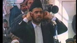 Urdu Khutba Juma on October 4, 1996 by Hazrat Mirza Tahir Ahmad