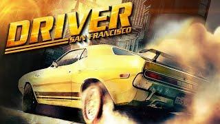DRIVER: SAN FRANCISCO Прохождение #1 ► ДРАЙВЕР! САН-ФРАНЦИСКО!