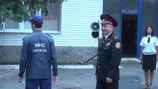 5-davlat firefighting ochish va qutqarish qismi