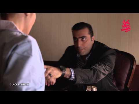 مسلسل العرّاب نادي الشرق الحلقة 12 كاملة HD 720p / مشاهدة اون لاين