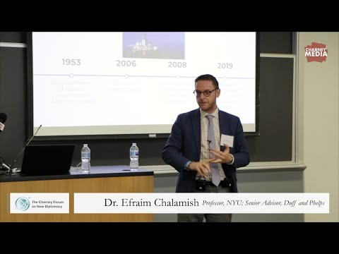 Dr. Efraim Chalamish Presentation  | The Rise of New Diplomacy