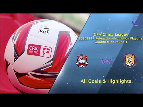 Xinjiang Tianshan Heilongjiang Lava Goals And Highlights