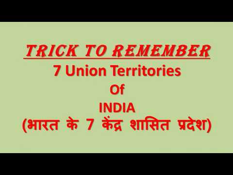 7 Union Territories of India in One Minute || Banking/SSC Preparation Trick