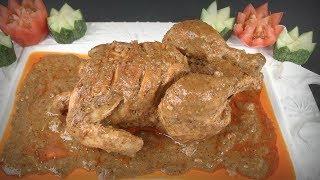 বিয়ে বাড়ির আস্ত রোস্ট / মোরগ মুসাল্লাম | ঈদ স্পেশাল | Biye Barir Whole Chicken Roast | Murg Musallum