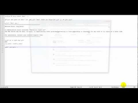 حل مشكلة الخطأ Network Error (tcp_error)