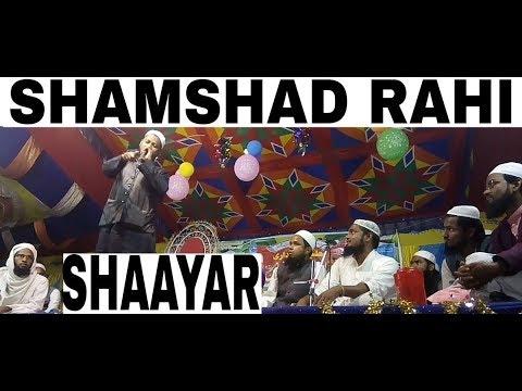 Janab Hazrat woh Hafiz Woh Qari Shamshad Rahi Shahab Shaayar  Ka Naate Paak /Wasim Salta
