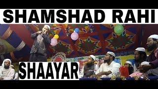 Janab Hazrat woh Hafiz Woh Qari Shamshad Rahi Shahab Shaayar  Ka Naate Paak (Wadiye Gumbade Khizra)