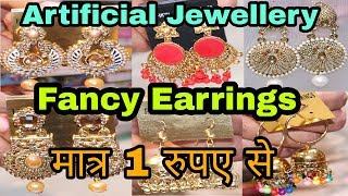 Fancy Earrings सस्ते दामों में | Jewellery Wholesale Market in Sadar Bazar, Delhi |