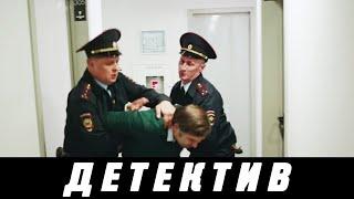 """НЕПРЕОДОЛИМЫЙ ДЕТЕКТИВ! НОВИНКА! """"Вселенский заговор"""" Российские детективы, криминал, сериалы"""