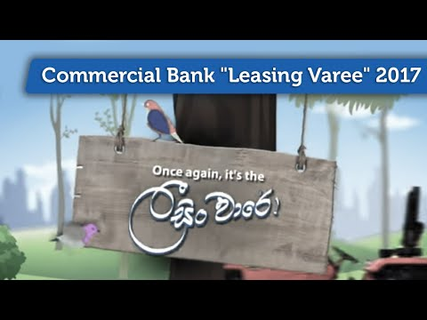 "Commercial Bank ""Leasing Varee"" 2017"