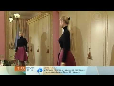 118 - Ольга Никишичева. Юбка с запахом
