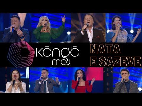 KENGE MOJ - Nata e sazeve - 5 Janar 2021 - Show - Vizion Plus