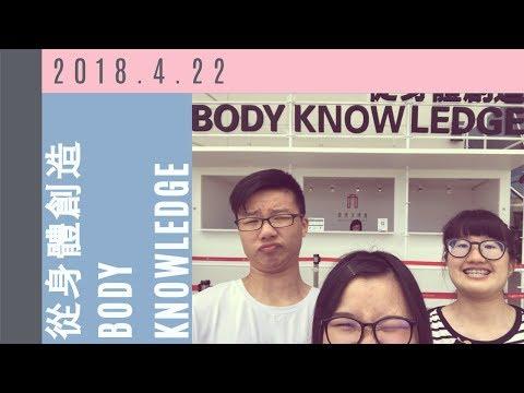 180422 Creative expo TAIWAN