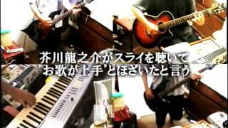 マンピーのG☆SPOT / サザンオールスターズ ( ゚Д゚ノノ☆( ゚Д゚ノノ☆( ゚Д゚ノノ☆( ゚...