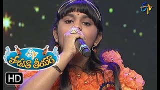 Life Antene Pedda Chase Ra Song   Pravasthi Performance   Padutha Theeyaga   20th August 2017