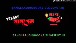 moharaja-tarinikhuro-satyajit-ray-64kbps-sunday-suspense-radio-mirchi