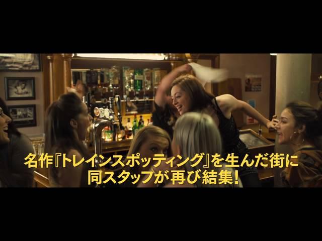 映画『サンシャイン/歌声が響く街』予告編