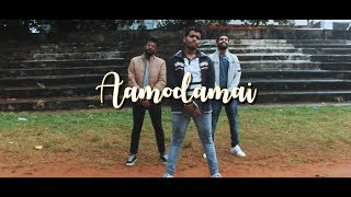 Aamodhamayi | Elsamma Enna Aankutty| Dance Choreography | Mad Steps Factory