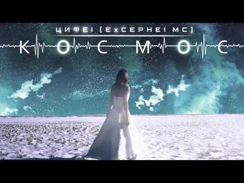 BEST Epic Space Music: COSMOS Most Beautiful Inspiring & Emotional Soundtracks 2016