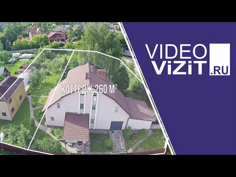 Дом на Щелковском шоссе с высоты Свердловский