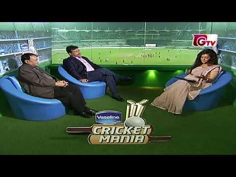 Cricket Mania | ক্রিকেট ম্যানিয়া | Dhaka Dynamites vs Rangpur Riders | Final Match | BPL 2017