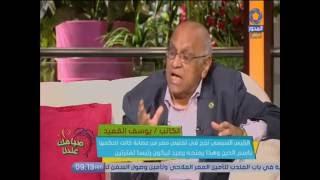 بالفيديو.. القعيد: العرب أوشكوا على نسيان