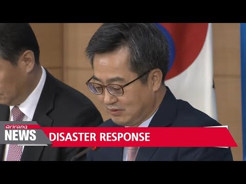 Gov't to consider designating Pohang as special disaster zone