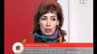 Всемирный день рок-н-ролла в Красноярске