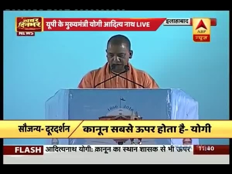 Law is above all, says UP CM Adityanath at Allahabad HC's 15