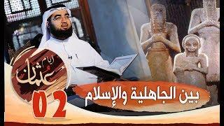 أيام عثمان | د. حسن الحسيني