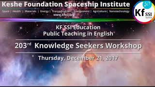 203rd Knowledge Seekers Workshop Dec 19 2017