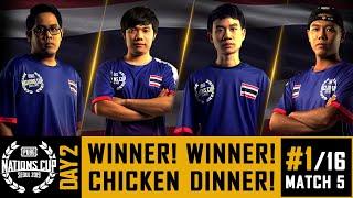 PUBG NATIONS CUP SEOUL 2019 DAY : 2   ไทยกินไก่อีกครั้งเป็น  Double แชมป์  แบบสุดมัน!!
