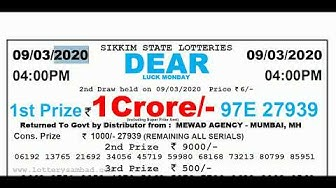 Lottery Sambad 4pm 09/03/2020 Sikkim State Lottery Result Today Day Live