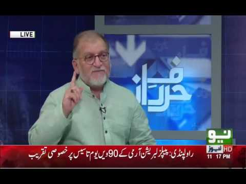 Harf E Raaz With Orya Maqbool Jan - 31 July 2017 - Neo Tv