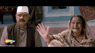 Amma Ki Boli | Wêreld digitale première | Stroom tans op ShemarooMe